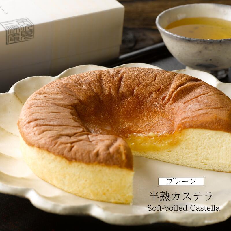 京都カステラ三源庵>カステラ>京風パンデロー 半熟カステラ