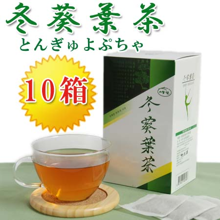 ★特別セール★冬葵葉茶/30包x10箱 (トンギュヨプ茶) ダイエット茶 健康茶 朝すっきり ドンギュヨプ茶