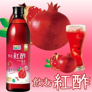 【900ml×20本(ザクロ)】紅酢・ホンチョ・飲むお酢(韓国飲料、お酢)