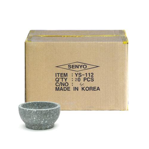 【本場韓国長水石】石焼ビビンバ鍋12cm 10個入ケース