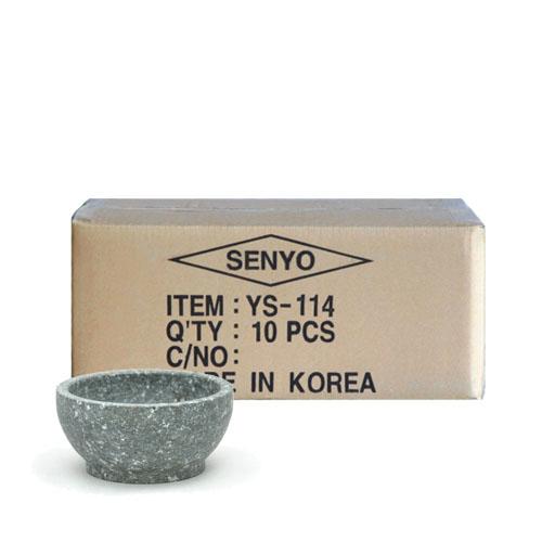 【本場韓国長水石】石焼ビビンバ鍋14cm 10個入ケース