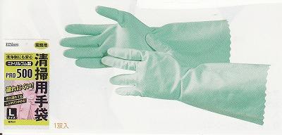 清掃用手袋 PRO NO.500【Sサイズ】(10双×24袋)《宇都宮製作所正規代理店》(食品衛生法第370号に適合)