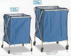[送料無料][事業者限定] ダストカーSD(本体・袋セット)[規格:大][袋規格色:青][本体サイズ:W660×D640×H940mm][容量:236L][キャスター直径:100mm]《テラモト正規代理店》