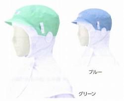 [送料無料][事業者限定] サニキャップ2005[ブルー][30枚(5枚×6袋入)]《宇都宮製作所正規代理店》