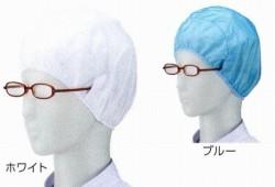 [送料無料][事業者限定] 電石用心帽SY-510[メガネスリット付]ホワイト[100枚(20枚×5袋入り]《宇都宮製作正規代理店》[男女兼用]