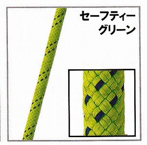 スタティックロープKM3【10.5mm】Sグリーン【入数:50m】(引張強度33kN)NFPA基準認定品
