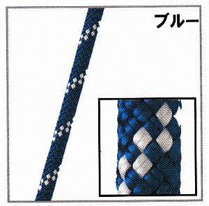 スタティックロープKM3【16mm】ブルー【入数:365m】(引張強度49kN)NFPA基準認定品