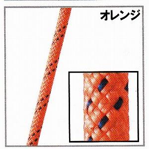スタティックロープKM3【10.5mm】オレンジ【入数:50m】(引張強度33kN)NFPA基準認定品