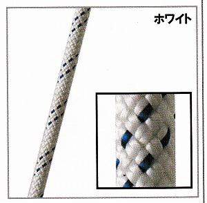 スタティックロープKM3【12.5mm】ホワイト【入数:550m】(引張強度45kN)NFPA基準認定品