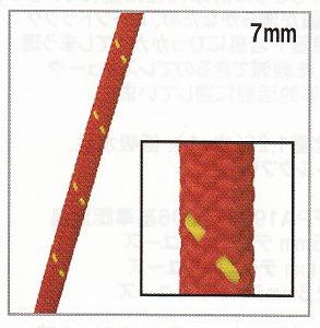 プルジックコード【7mm】【入数:600m】レッド/イエロー(引張強度1044kgf)