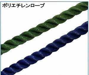 ポリエチレンロープ【18mm】【入数:300m】ブルー(強度31kN)