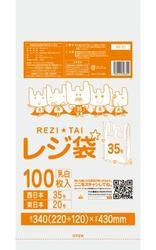 [5箱から送料無料][事業者限定] レジ袋 RS-35(サイズ35号)乳白[0.016厚×220/340×430mm][100枚×50冊]《サンキョウプラテック正規代理店》●北海道・沖縄・離島は別途送料がかかります。