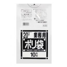 即納最大半額 業務用スタンダードポリ袋 3セット 3箱から送料無料 事業者限定 今だけスーパーセール限定 N-23 20L 透明 同一メーカー3ケース以上送料無料 宛先が個人名の場合はお取り扱いできません 注 0.03×ヨコ520×タテ600mm 日本サニパック正規代理店 10枚入×60冊
