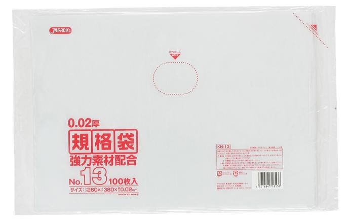 [[3箱から送料無料][事業者限定] KN-13[規格袋13号]透明ヨコ260×タテ380×0.02mm[100枚入×10冊×6箱]《ジャパックス正規代理店》[同一メーカー3ケース以上送料無料](注)宛先が個人名の場合はお取り扱いできません