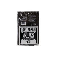 業務用スタンダードポリ袋 3箱から送料無料 事業者限定 N-22 20L 黒 マーケティング 宛先が個人名の場合はお取り扱いできません 注 日本サニパック正規代理店 クリアランスsale 期間限定 0.030×ヨコ520×タテ600mm 10枚入×60冊 同一メーカー3ケース以上送料無料