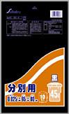 分別用45L 0.025 黒 LLDPE 3箱から送料無料 事業者限定 SI-4 宛先が個人名の場合はお取り扱いできません 同一メーカー3ケース以上送料無料 爆売り 10枚入×60冊 45L 注 0.025×650×800mm 人気の定番 セイケツ正規代理店