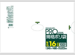 規格ポリ袋透明LLDPE0.025mm 3箱から送料無料 事業者限定 規格ポリ袋 高品質 16号透明 340×480×0.025mm 日本サニパック正規代理店 100枚入 宛先が個人名の場合はお取り扱いできません 5冊×3箱 同一メーカー3ケース以上送料無料 注 正規逆輸入品