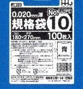 [5箱から送料無料][事業者限定] [規格袋10号青色]JB-10[100枚×10冊×12箱入][180×270×0.02mm厚]《ハウスホールドジャパン正規代理店》[同一メーカー5ケース以上送料無料]