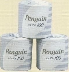 [送料無料][事業者限定] ペンギン 65m シングル[個包装100個入×10箱][ミシン目入りエンボス加工]《丸富製紙正規代理店》●北海道・沖縄離島は別途送料がかかります。