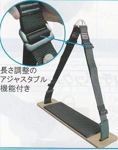 【吊りロープにはスリングベルト製】 TOWA ブランコフ エアワーカーミニ【56×14cm】《スリングベルト製》