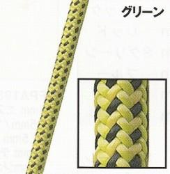 THE FLY【フライ】【11mm】【入数:550m】グリーン(引張強度27kN)