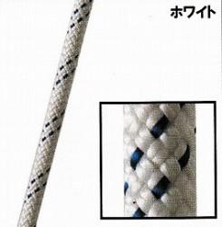 スタティックロープKM3【12.5mm】ホワイト【入数:200m】(引張強度45kN)NFPA基準認定品
