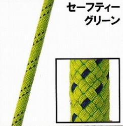 スタティックロープKM3【11mm】Sグリーン【入数:200m】(引張強度36kN)NFPA基準認定品