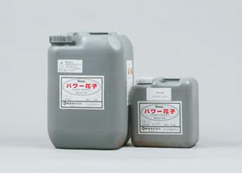 業務用洗剤 パワー花子【18kg】【酸性】《紺商(Konsho)正規代理店》