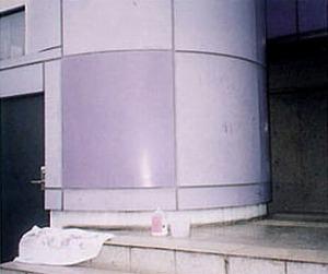 ミヤキFコート【4kg×4本】《ミヤキ(MIYAKI)正規代理店》