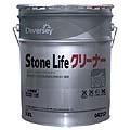 シーバイエスストーンライフクリーナー 18L天然石材専用クリーナー《シーバイエス正規代理店》