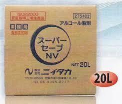 ノロウイルス対策 業務用スーパーセーブNV【20L BIB】ウイルス除去率99.999%《ニイタカ正規代理店》