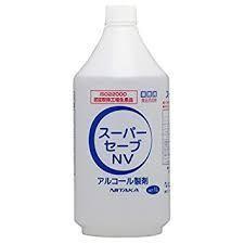 ノロウイルス対策 業務用スーパーセーブNV【1L×12本】ウイルス除去率99.999%《ニイタカ正規代理店》