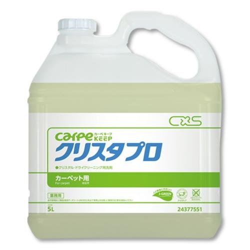 シーバイエスクリスタプロ【5L×3本】J-GREEN認定製品《シーバイエス正規代理店》
