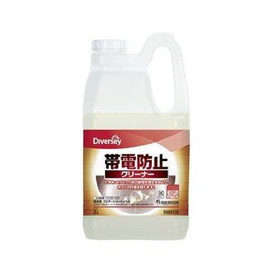 業務用洗剤 シーバイエス帯電防止クリーナー【2L×4本】《シーバイエス正規代理店》