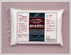 業務用洗剤 セトルダウン[800g×20袋][環境対策・ワックス剥離汚水を処理]《C.Cコーポレーション正規代理店》