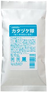 ノロウイルス対策 サラヤ カタヅケ隊【25g×20個入】嘔吐物・排泄物の処理《サラヤ正規代理店》