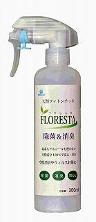 マルチ消臭剤FLORESTA除菌&消臭(300ML×24本入)《エムアイオージャパン正規取扱店》