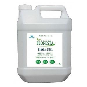 マルチ消臭剤FLORESTA除菌&消臭(4L×4本入)《エムアイオージャパン正規取扱店》