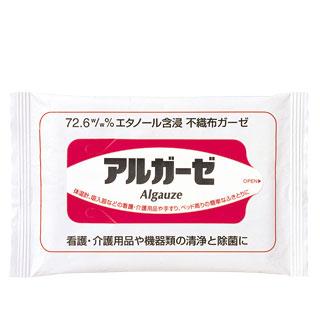 アルガーゼ【10枚×30×4入り】【アルコール含浸不織布】《サラヤ正規代理店》【標準価格より20%OFF】
