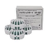 男子トイレ用尿石付着防止剤 ショウシュウボーイKF-52 6個入り バイオ の力で尿石を分解 なっとう菌 年末年始大決算 全品送料無料 日本マルセル