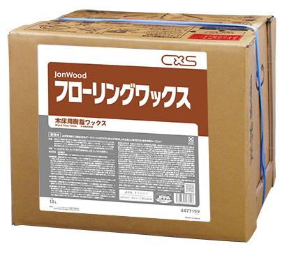 [送料無料][事業者限定] ウッドキープフローリングワックス[18L][耐水・耐傷水性ウレタワックス]《シーバイエス正規代理店》●北海道、沖縄離島は別途送料がかかります。