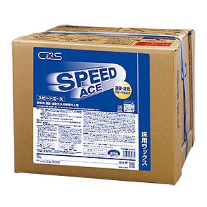 [送料無料][事業者限定]スピードエース(18L)[速硬・速乾性に優れた仕上げ剤]《シーバイエス正規代理店》●北海道、沖縄離島は別途送料がかかります。