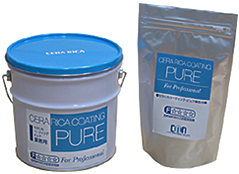 業務用環境ワックス セラリカコーティング・ピュア2kg植物成分100%・安全なワックス《セラリカNODA正規販売店》