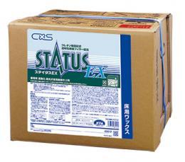 [送料無料][事業者限定]ステイタスEX(18L)[ウレタン配合で抜群の耐久性・高光沢]《シーバイエス正規代理店》●北海道、沖縄離島は別途送料がかかります。