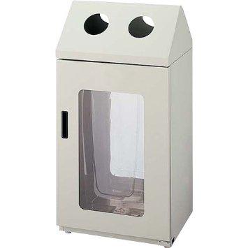 リサイクルボックスG(G-2)(YW-165L-ID)2面窓付きタイプ山崎産業正規代理店【定価より40%OFF】