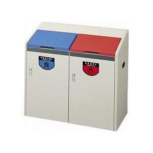 リサイクルボックスRB-K500【TWP】(2連型)《山崎産業正規代理店》【定価の40%OFF】※受注生産
