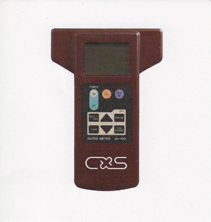[送料無料][事業者限定]業務用汚染度測定器 グロスメーターJG-100[多機能光沢計]《シーバイエス正規代理店》●北海道、沖縄離島は別途送料がかかります。