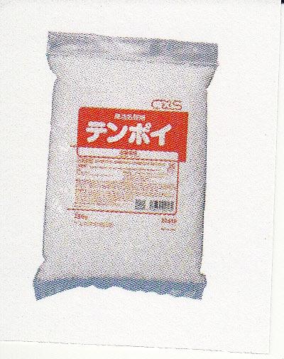 [送料無料][事業者限定]業務用洗剤 シーバイエス テンポイ(廃油の処理)[16kg(250g×4袋×16)]手や周りを汚さずに、油を固めて燃えるゴミとして処理できます。《シーバイエス正規代理店》●北海道、沖縄離島は別途送料がかかります。