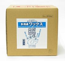 業務用樹脂ワックス オーブテックスペースシャイン「多用途ワックス」5ガロン(18.9L)《オーブテック正規代理店》