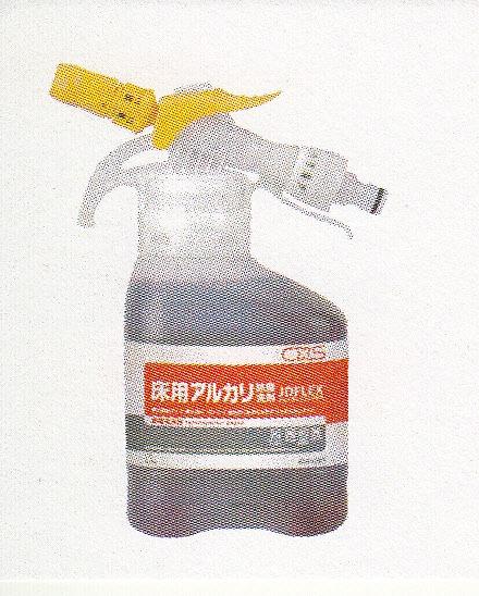 [送料無料][事業者限定]シーバイエス JD-Flex 床用アルカリ除菌洗剤[1.5L×4本]水道につなぐだけで安全・簡単・確実に最適な希釈ができる!《シーバイエス正規代理店》●北海道、沖縄離島は別途送料がかかります。